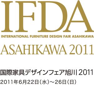ifda2011.png