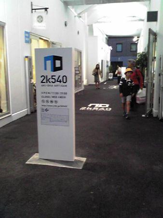 SH360004jpg.jpg