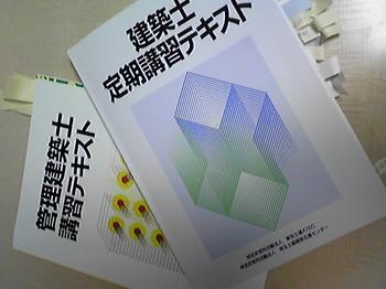 SH360020.JPG